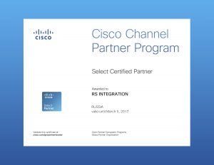ciscocertificate-2017