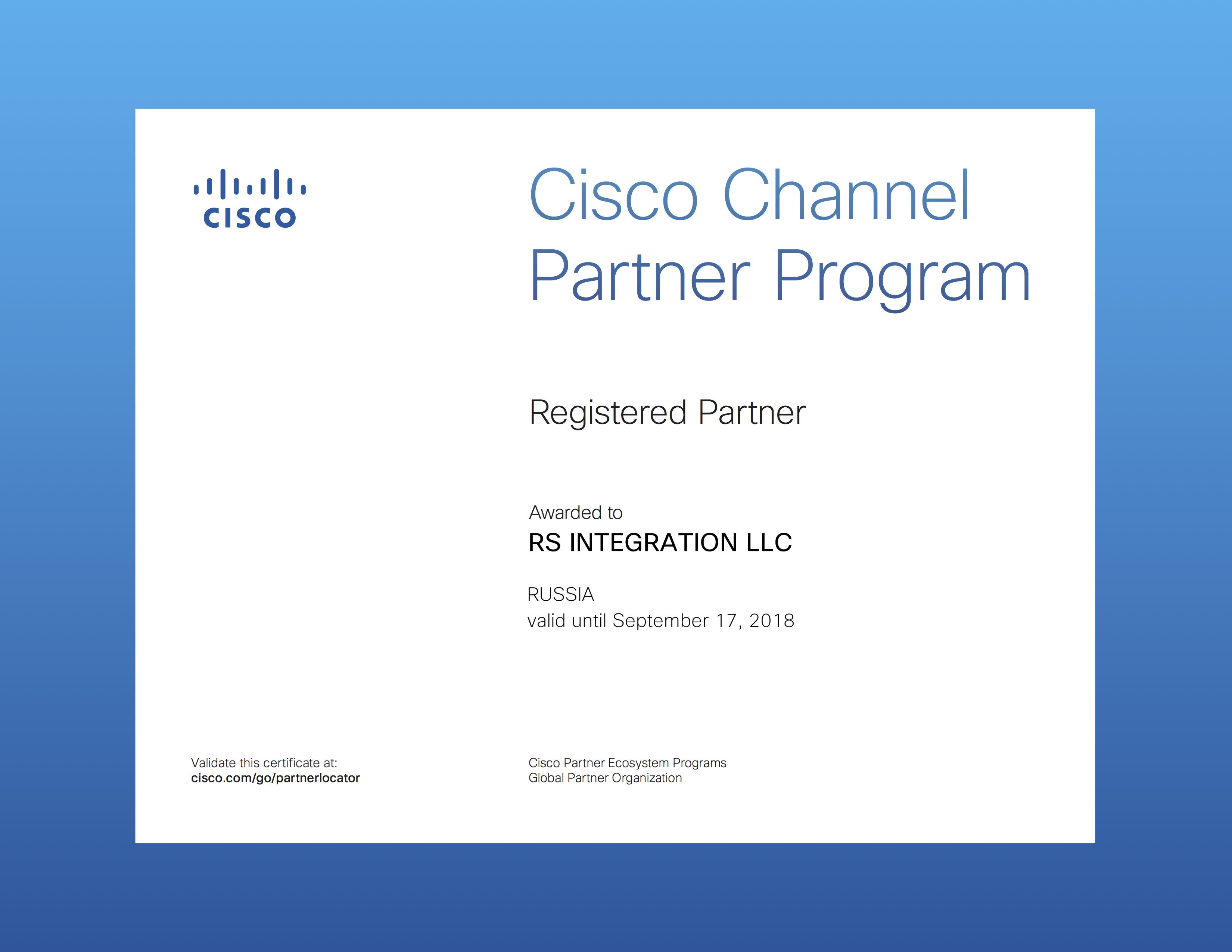 CiscoCertificate 2018